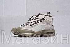 Мужские высокие кроссовки Nike Air Max 95 Sneakerboot Beige Найк Аир Макс 95 Сникербут бежевые, фото 2