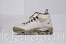 Мужские высокие кроссовки Nike Air Max 95 Sneakerboot Beige Найк Аир Макс 95 Сникербут бежевые, фото 3