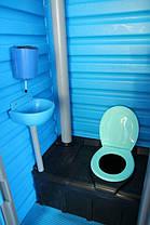 Биотуалет с баком 250 литров туалет уличный, кабина автономная, мобильная, фото 3