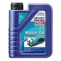 Масло для 2-тактных лодочных моторов - MARINE 2T MOTOR OIL 1 л.