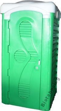 Биотуалет, туалет автономный с унитазным баком 20 литров и смывом