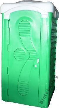 Биотуалет, туалет автономный с унитазным баком 20 литров и смывом, фото 2