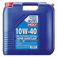 Полусинтетическое моторное масло - Super Leichtlauf SAE 10W-40   20 л.