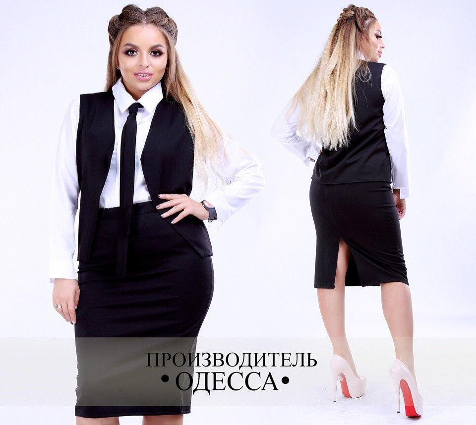 Костюм женский брюки и жилетка 21902  Интернет-магазин модной ... ae8e685c219