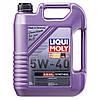 Синтетическое моторное масло - Diesel Synthoil SAE 5W-40   5 л.