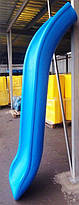 Спуск 2,63 м для горки на детскую площадку, фото 3