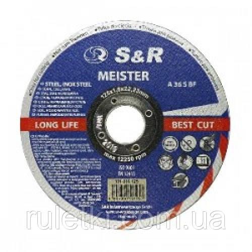 Круг відрізний по металу і нержавіючої сталі S&R Meister типу A 46 S BF 125x1,2x22,2