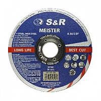Круг отрезной по металлу и нержавеющей стали S&R Meister A 46 S BF 125x1x22,2