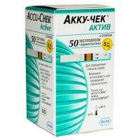 Тест-полоски Accu-Chek Active №50