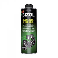 Промывка масляной системы - BIZOL Olsystem-Reiniger 0,25л