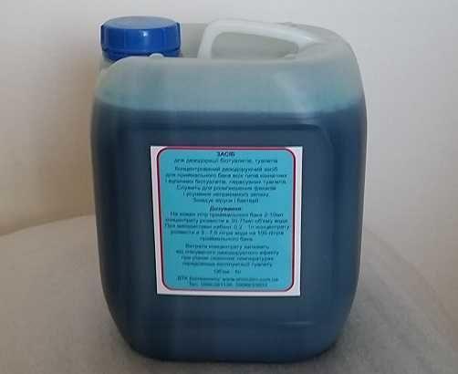 Жидкое концентрированное средство 5 литров для  автономных туалетов, биотуалетов