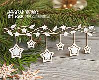 Чипбор новогодняя гирлянда со звездочками Hh-085