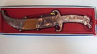 Нож сувенирный металлический длина 34 см