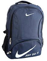 Городской рюкзак Nike. Стильный рюкзак. Рюкзак Nike. Рюкзак портфель. Мужские рюкзаки. Женские рюкзаки.