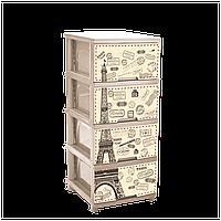 """Комод кремовый с декором """"Париж"""" 4 ящика Paris, tour Eiffel"""