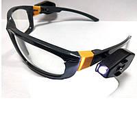 Очки защитные с фонариками