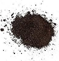 Альбумин пищевой черный