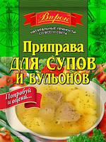 Приправа для супов и бульонов