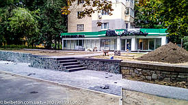 Балясины Днепр | Балюстрада бетонная в Днепре и Днепропетровской области