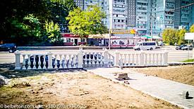 Балясины Днепр | Балюстрада бетонная в Днепре и Днепропетровской области 5