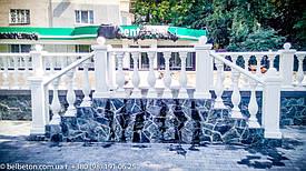 Балясины Днепр | Балюстрада бетонная в Днепре и Днепропетровской области 8
