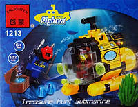 Конструктор Подводная лодка и водолаз 122 элементов