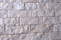 Декоративный камень Колотый Кирпич 21х7