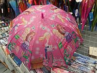 Зонтик тросточка для девочек Барби