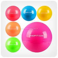 Мяч для фитнеса Фитбол Profit 85 см усиленный