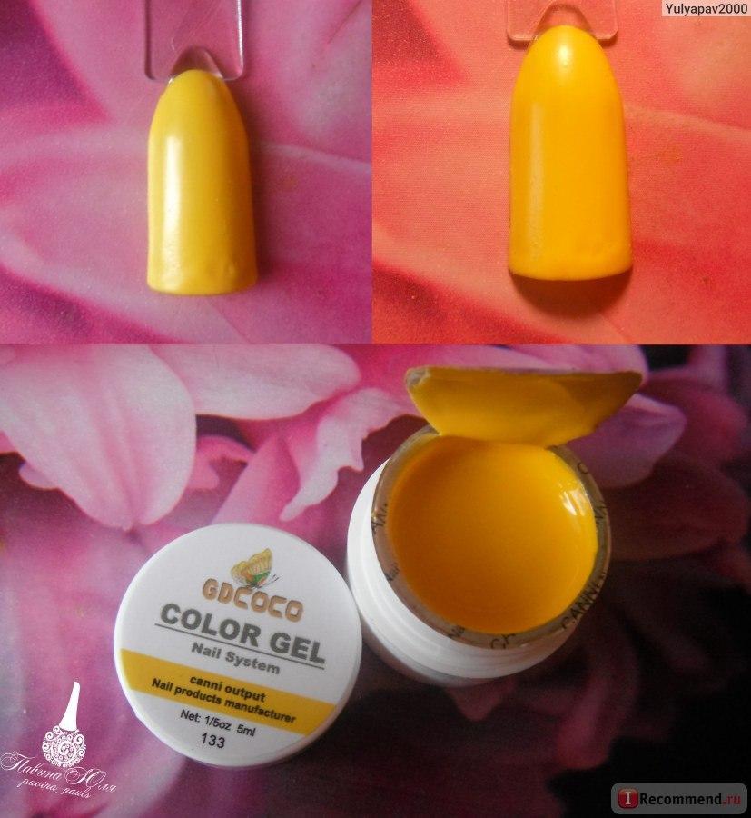 Гель цветной color gel №133