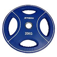 Профессиональный диск Stein TPU Color Plate 20 kg