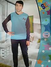 """Пижама для мальчика """"Подросток"""" №1798 (брюки)"""