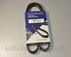 Поликлиновый (ручейковый) ремень на Renault Kangoo 1.2 16V 2000->2008 ALT — Hutchinson (Франция) - HH 4PK903