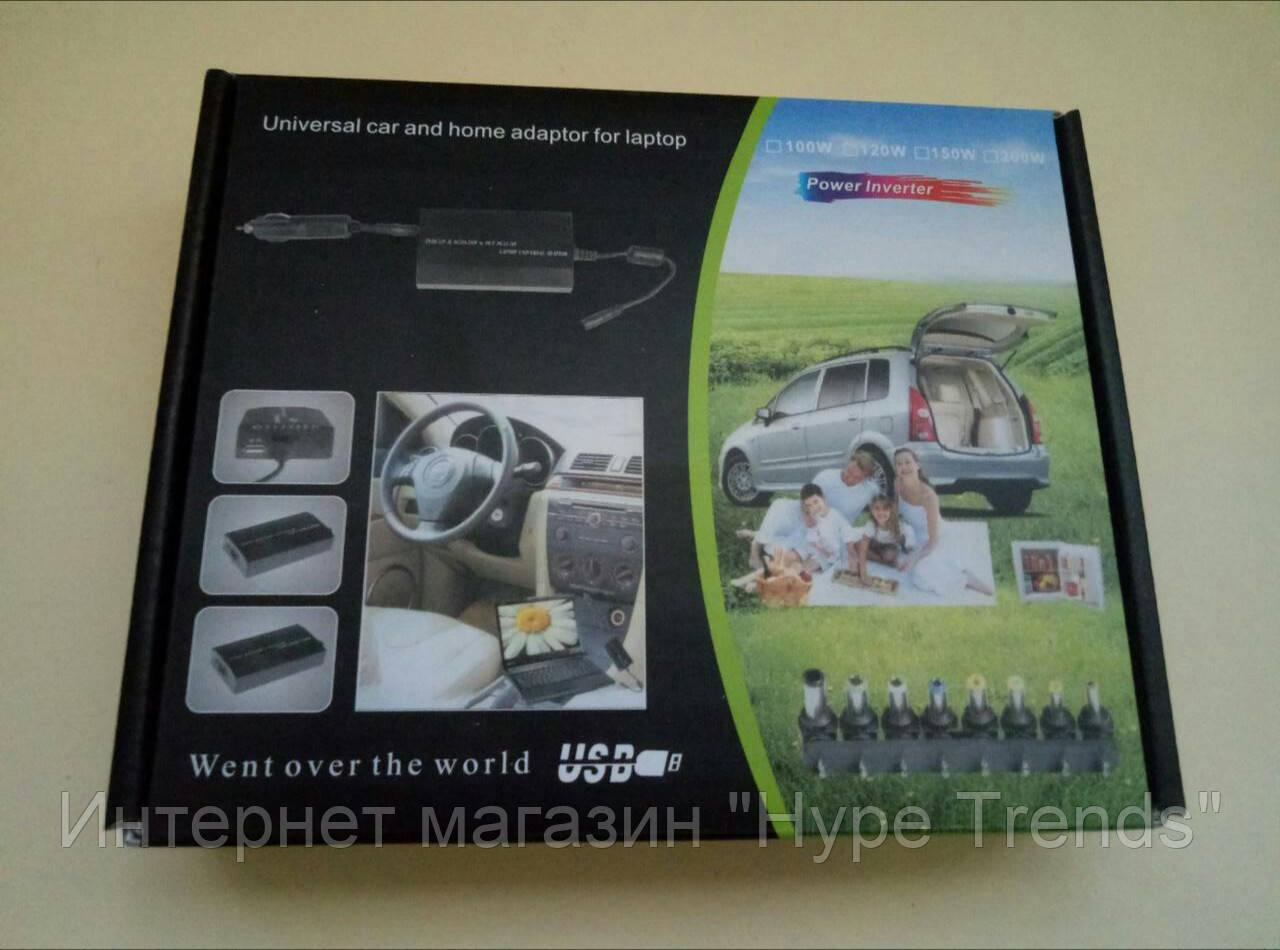 Универсальный адаптер для ноутбука  120W (901)