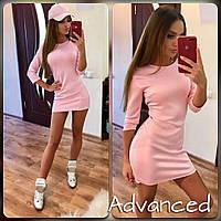 Платье короткое выше колена мини розовое