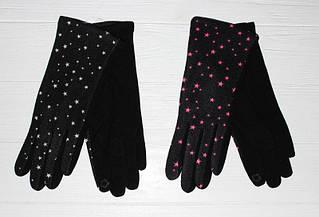 Интересные, модные, чёрные женские перчатки с красивым звёздным принтом