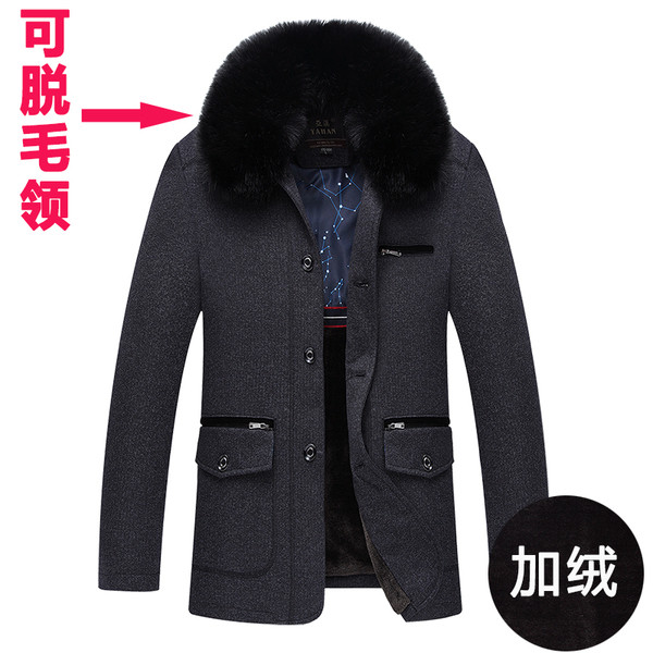 Мужское пальто - куртка