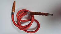 Трубка для кальяна длина 140 см