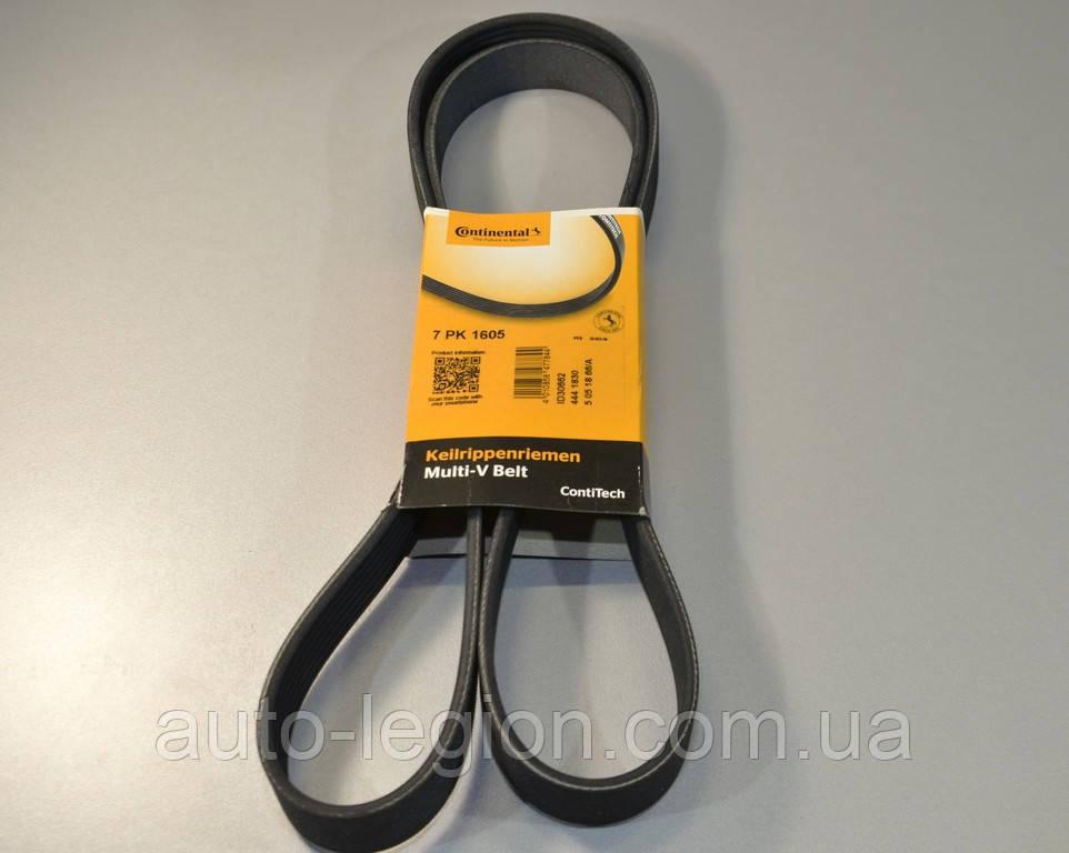 Поликлиновый (ручейковый) ремень на Renault Dokker 1.2TCe (ALT) 2012-> ContiTech (Германия) 7PK1605