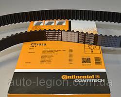 Ремнь ГРМ на Renault Kangoo 1.5dCi (123 зубцов)  —  Contitech  (Германия) - CT 1035