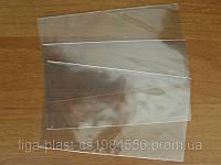 Пакеты полипропиленовые под запайку