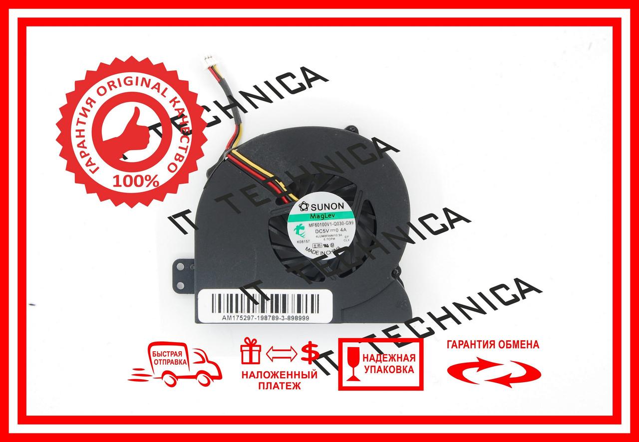 Вентилятор ACER TRAVELMATE 2310 2430 оригинал