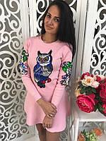 Женский однотонный костюм с нашивкой на груди сова (юбка + кофта)