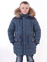 Зимняя куртка с капюшоном для мальчика РУСЛАН