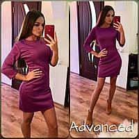 Платье короткое выше колена мини фиолетовое