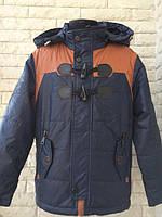 Детская куртка ветровка прямая на мальчика 8,9,10,11,12 лет 128-152 см. Демисезонная.