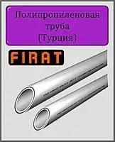 Труба полипропиленовая FIRAT стекловолокно 50 PN20, фото 1