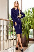 Женское темно-синее платье-кардиган Хьюстон Jadone  42-48 размеры