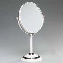 Косметическое зеркало Carmen
