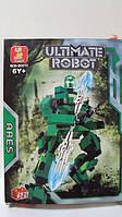 Конструктор Ultimate robot